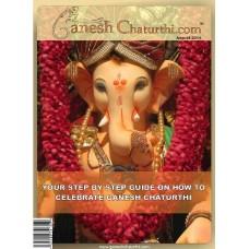 eMagazine 2014